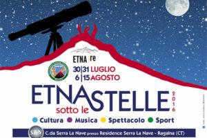 """Il Maestro Sergio Giuffrida presenta """"E lucevan le stelle"""" concerto chitarra classica 14.08.2016 ore 18:30"""